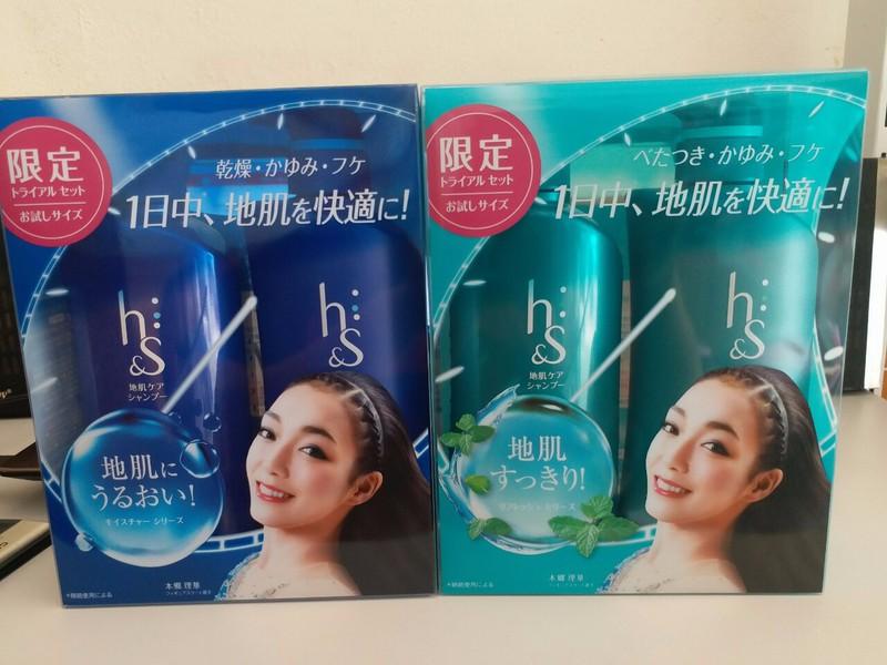 Bộ dầu gội đầu HS của Nhật Bản - Cho tóc khô và gàu ngứa