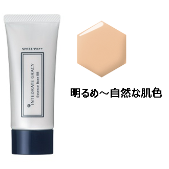 Kem nền Shiseido Integrate gracy essence base BB