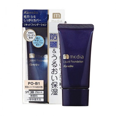 Kem nền Kanebo Media Liquid Foundation UV 25g