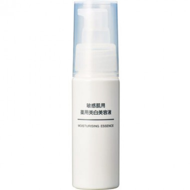 Serum dưỡng da Muji Moisturing Essence 50ml